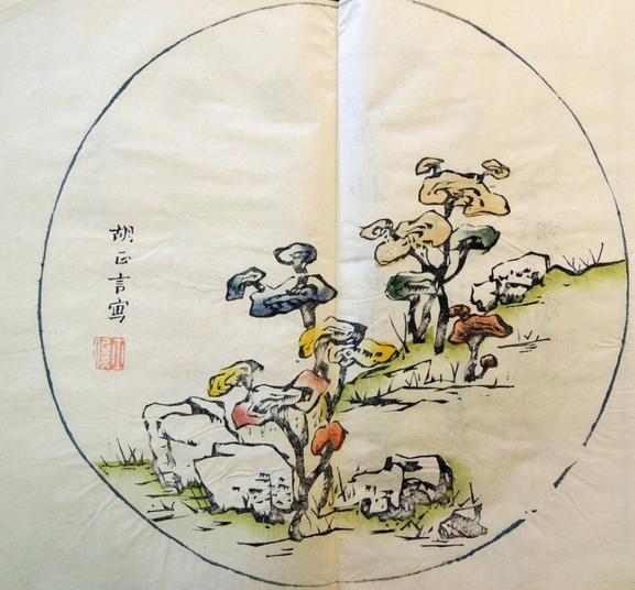 Mushrooms by Hu Zhengyan